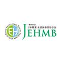 日本酵素・水素医療美容協会(JEHMB)