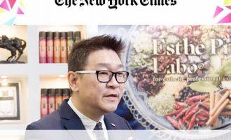 ニューヨークタイムズ紙の 女性活躍支援企業に選ばれました!