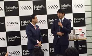 MLB岩隈久志投手と-1