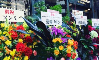 Esthe Pro Labo.GINZA 3月1日グランドオープン!-1