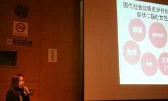 一般財団法人未来医学財団理事長 山野井先生と-1