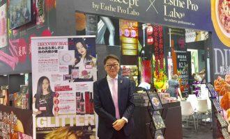 中国・上海美容展示会『CIBE美博会』