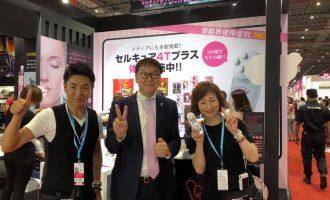 中国・上海美容展示会『CIBE美博会』-1