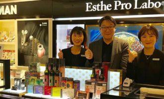 韓国ソウルのロッテ免税店オープン