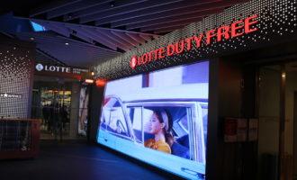 韓国ソウルのロッテ免税店オープン-1