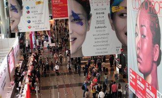 香港国際的美容展示会 「コスモプロフ」