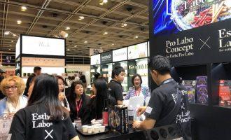 香港国際的美容展示会 「コスモプロフ」-1