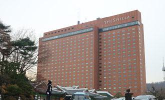 韓国ソウルの新羅ホテル免税店オープン