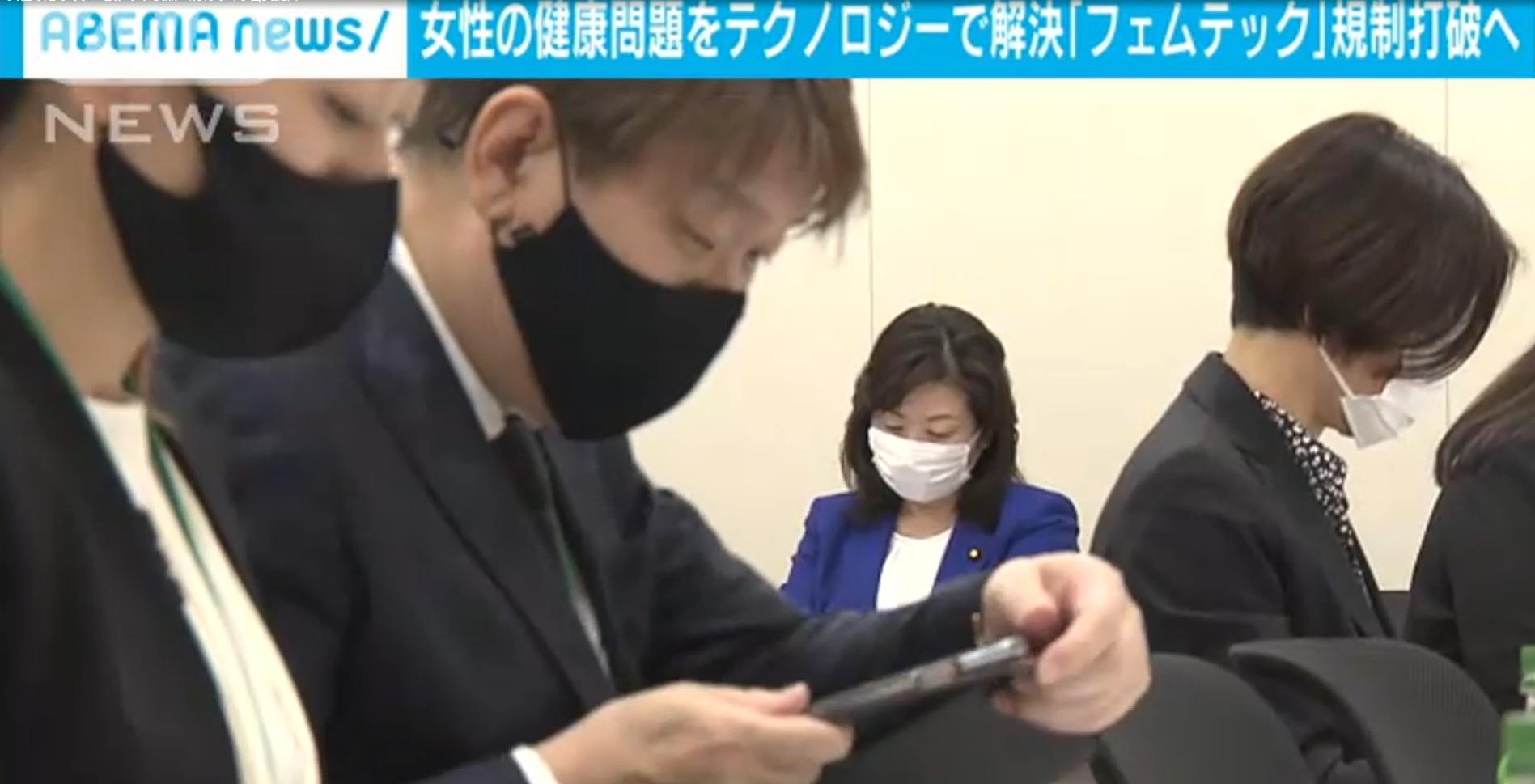 野田聖子と佐々木広行の写真
